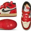 Fantastis, Sepatu Air Jordan 1s Bekas Michael Jordan Laku Dilelang Rp 8,3 Miliar!