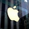 Layar Pemulihan Otomatis untuk Ponsel Lipat Apple