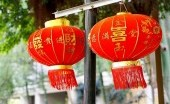 Gong Xi Fa Cai, Bukan Selamat Tahun Baru Imlek!