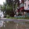 Genangan Air yang Bikin Heboh di Medsos