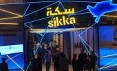 Pencinta Seni, Yuk Merapat Ke Dubai Mulai Maret 2020