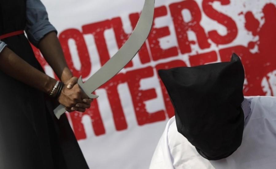 TKI Dihukum Mati di Saudi Arabia, Begini Kata Pemerintah Indonesia