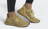 Adidas Ultra Boost 20 Tampil Dengan 2 Warna yang Super Nyentrik