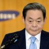 Lee Kun-hee, Bos Besar Samsung Tutup Usia