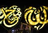 Tradisi Malam Takbiran Menyambut Lebaran Idul Fitri