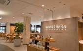 Starbucks Jepang Buka Toko Pertama untuk Teman Tuli