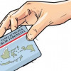 [HOAKS atau FAKTA]: Bantuan 3,5 Juta dari Pemerintah untuk Seluruh Pemilik E-KTP