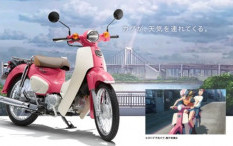 Honda Rilis Motor Super Cub Versi Anime 'Weathering With You'