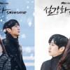 Netizen Minta Produksi K-Drama 'Snowdrop' Dihentikan, Ada Apa?