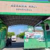 Asrama Haji Donohudan Tampung 468 Pasien COVID-19 OTG Asal Kudus