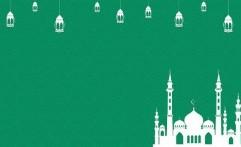 Muhammadiyah Tetapkan 1 Ramadan 1439 H pada 17 Mei 2018