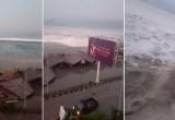 Video Detik-Detik Tsunami Setinggi 1,5 Meter Terjang Palu