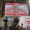 Pencopotan Baliho Rizieq Shihab oleh TNI Jadi Tamparan Keras Bagi Pemprov DKI