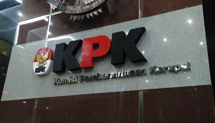 Komisi Pemberantasan Korupsi (KPK). (Foto: kpk.go.id)