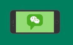 WeChat Sensor Kata Kunci Tentang Virus Corona? Ada Apa?