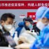 Infeksi Lokal Meningkat, Tiongkok Perketat Pembatasan di Dekat Beijing