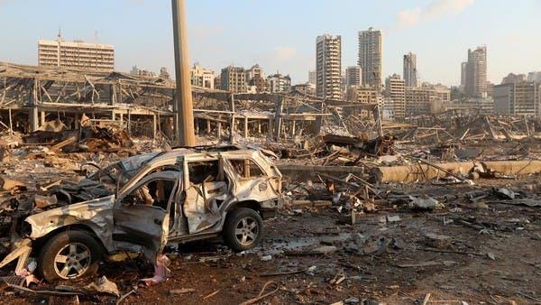 Ledakan ini menewaskan 10 orang. (Foto Al Arabiya)