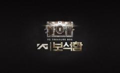 Grup Idola Terbaru YG Entertainment, TREASURE Debut dengan Lagu 'BOY'