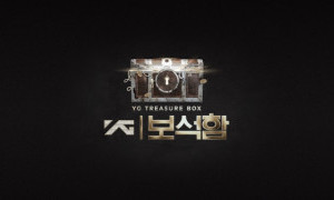 Grup Idola Terbaru YG Entertainment, TREASURE Debut dengan Lagu 'BOY'
