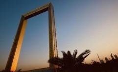 Dubai Summer Surprises Siap Membuat Liburan Musim Panasmu Tak Terlupakan