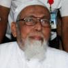 Bebas dari Penjara, BNPT Bakal Deradikalisasi Abu Bakar Ba'asyir