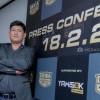 Resmi Diperkenalkan, Dewa United Esports Siap Bersaing