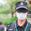 WOW! Sebuah Startup Sukses Menciptakan Kacamata Pendeteksi Gejala Corona