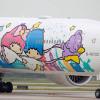 Peringati Hari Ayah, Pesawat 'Hello Kitty' Terbang Tanpa Tujuan