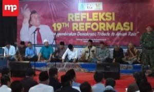 Refleksi 19 Tahun Reformasi, Pemuda Muhammadiyah Gelar Nonton Bareng Perjuangan Amien Rais