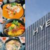 Mengintip Makanan Kafetaria Gedung HYBE Corporation yang Bikin Heboh
