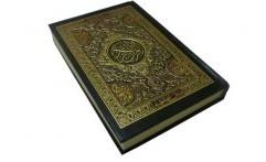 MUI Sebut Al Quran Pelihara 5 Prinsip Hidup