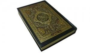 Kondisi Mushaf Al Quran di Indonesia Memprihatinkan