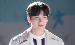 "Akting Ji Chang Wook Dipuji Program Director ""Suspicious Partner"""