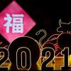 Selain Angpao, 5 Ide Ini Cocok Dijual di Tahun Baru Imlek