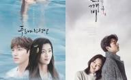 Drama Korea Goblin Lebih Digemari Ketimbang The Legend Of The Blue Sea