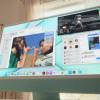 Apple iMac Terbaru Hadir dengan Tampilan Berbeda