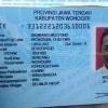 Penghayat Sapta Darma Wonogiri Lega, Kepercayaan Dicantumkan Dalam KTP-el
