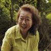 Pidato Unik Youn Yuh-jung saat Terima British Academy Film Award