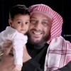 [HOAKS atau FAKTA] Usai Jadi Korban Penusukan, Syekh Ali Jabber Pulang ke Madinah
