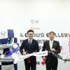 Galeri Seni Digital Hadir di Bandara Narita Jepang