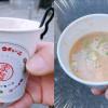 Kaldu Ramen dalam Gelas, Tren Kuliner Baru di Jepang