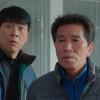 Diprotes Warganet Soal Episode 5 'Racket Boys', SBS Minta Maaf