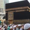 Gus Yaqut Pastikan Seluruh Calon Haji yang Akan Berangkat ke Tanah Suci Sudah Divaksin