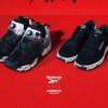 Reebok x Yoshiokubo Lahirkan Sneakers Ala Budaya Jepang