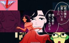 Kerjasama Ed Sheeran dan Kreator Anime Hasilkan Musik Video Animasi 'Bad Habits'