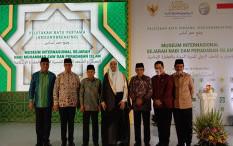 Museum Sejarah Nabi Muhammad dan Peradaban Islam Bakal Berdiri di Jakarta