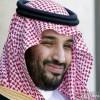 PBB Sebut Putra Mahkota Saudi Tersangka Utama Pembunuhan Khashoggi