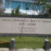 Benda Diduga Bom Gegerkan Kantor DPRD Kota Kediri